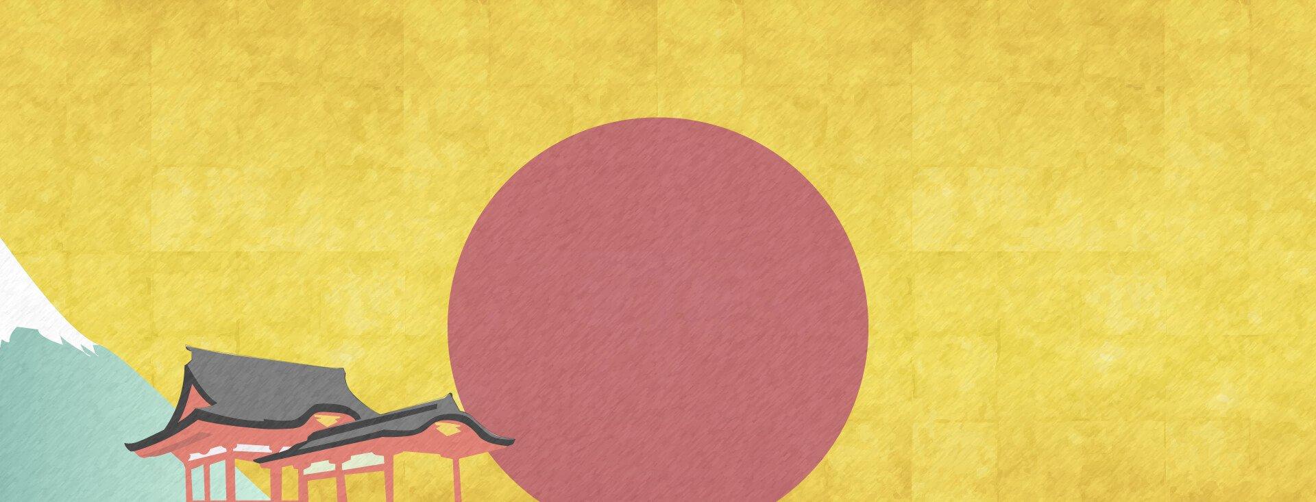 枚方市を中心に大阪・京都・奈良でのWEB制作ならひだちデザイン