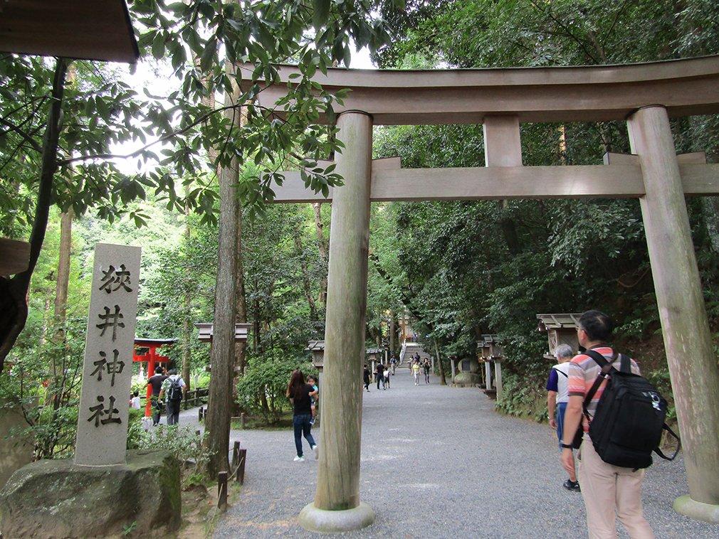 奈良県 狭井神社