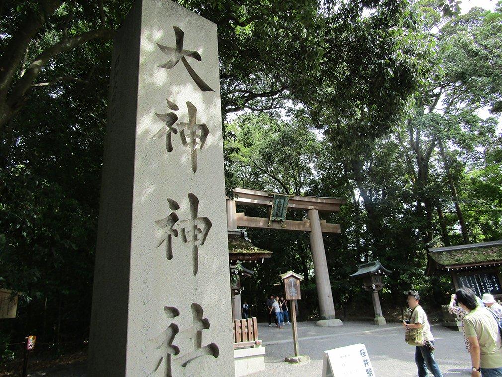 奈良 デザイン