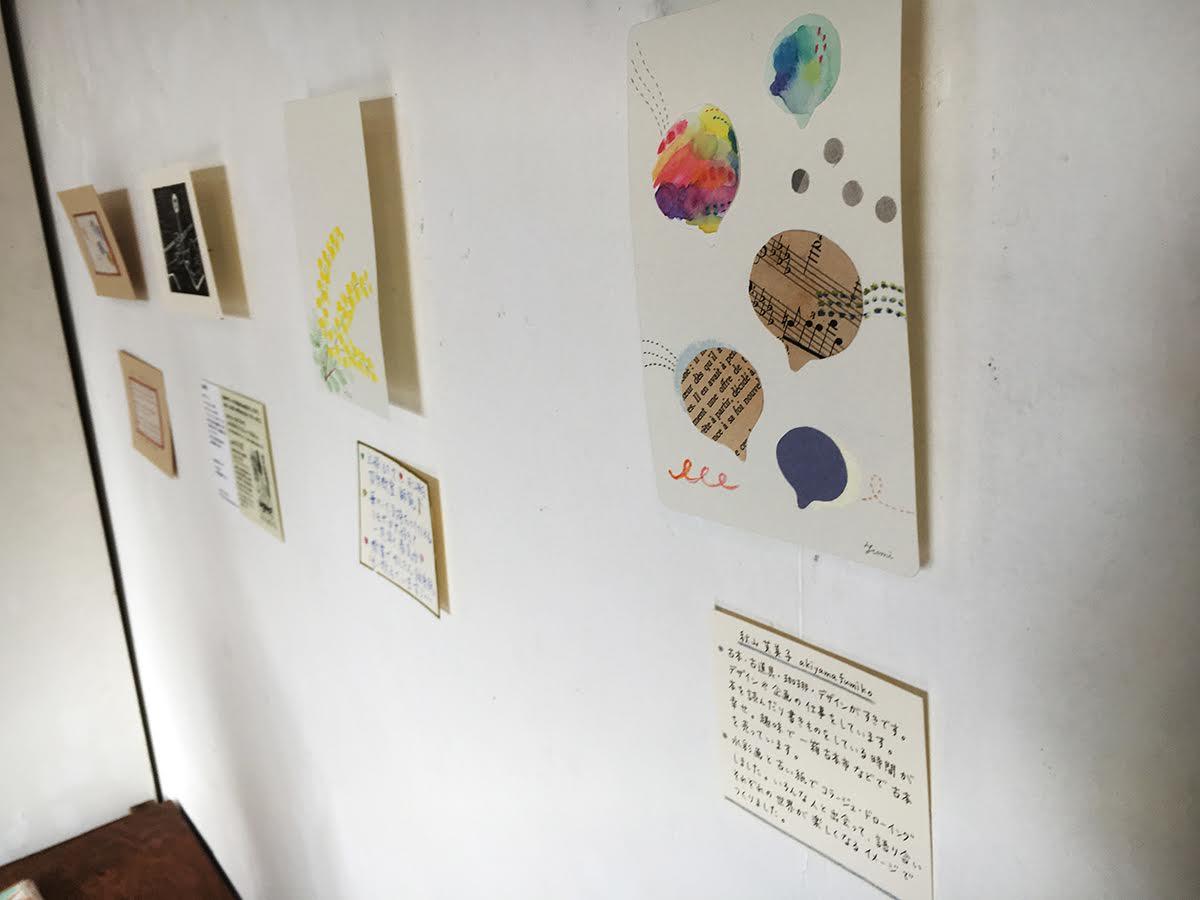 ソーイングギャラリー企画展「繕いの便り展 #16」
